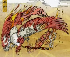 Selamat Datang di Fire Rooster Year