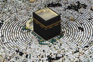 Daftar Tunggu Haji Bojonegoro Hingga Tahun 2023