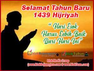 Selamat Tahun Baru 1439 Hijriyah